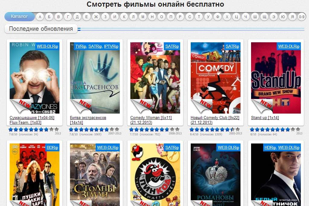 Сайт онлайн-фильмов Online-Life.ru